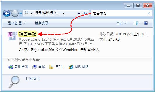 Windows7Libraries.14