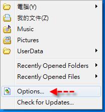 ChameleonFolder - 進入程式選項