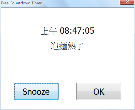 Free_Countdown_Timer.04