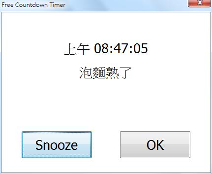 Free_Countdown_Timer.04