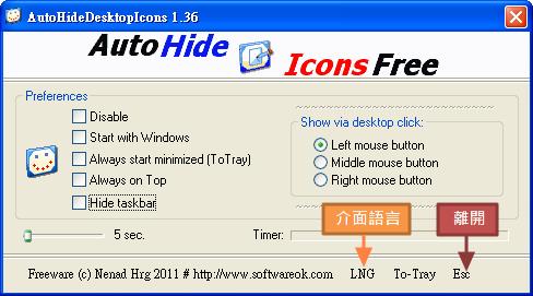AutoHideDesktopIcons_EN