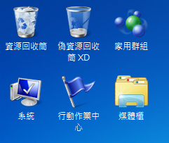 Disguise Folders - 將資料夾偽裝成各種 Windows 功能