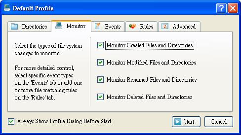 DiskPulse - 要監視的活動類型
