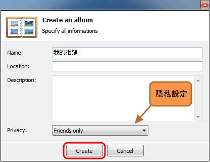 Easy Photo Uploader - 輸入相簿資訊