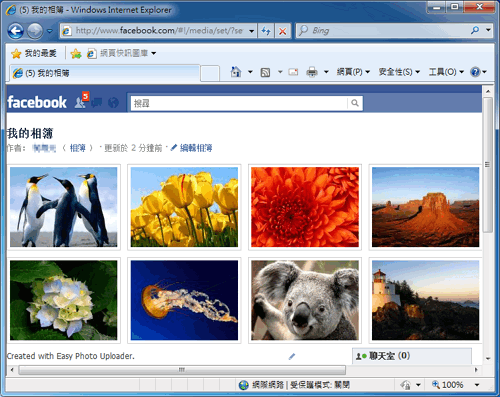 Easy Photo Uploader - Facebook 相簿上的相片