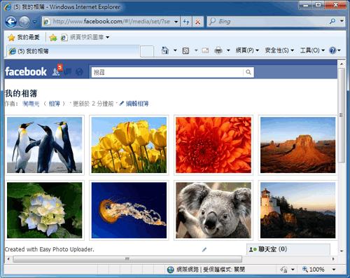 Easy Photo Uploader - Facebook 相簿上的相片