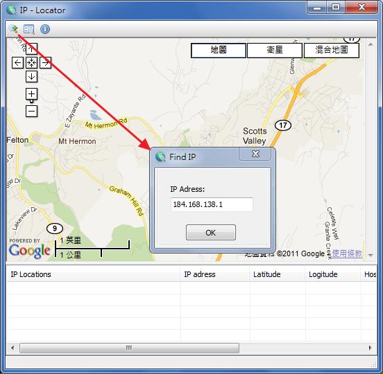 IP-Locator - 輸入ip查詢