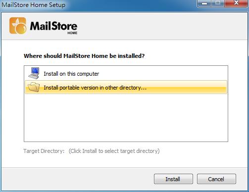 MailStore Home - 安裝模式