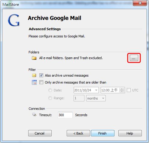 MailStore Home - 排除資料夾
