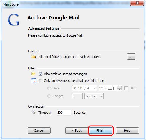 MailStore Home - 完成備存設定