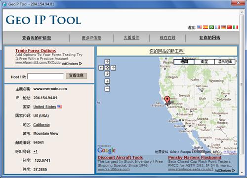 TCPEye - 查詢 ip 位置(點圖放大)