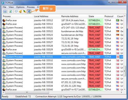 TCPEye - 解析 ip(點圖放大)