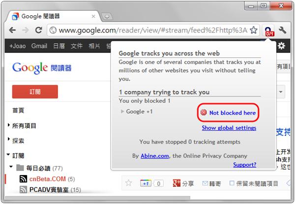 用 Chromeblock 阻擋 +1 按鈕