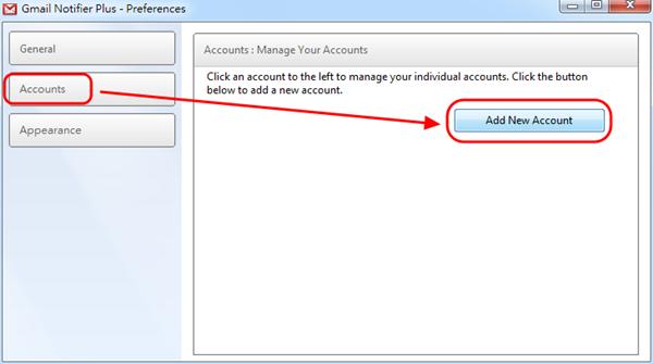 加入 Gmail 帳號