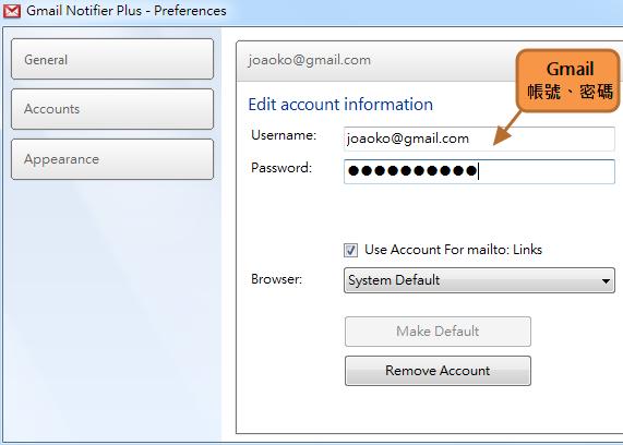 輸入 Gmail 帳號、密碼
