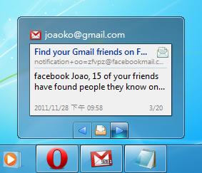 新郵件提醒窗格