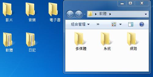Text 2 Folders - 批次新增資料夾完成