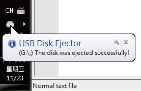 USBDiskEjector_3