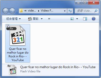 VideoCacheView - 影片提取完成