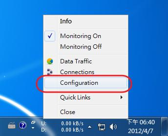 NetSpeedMonitor - 進入程式設定