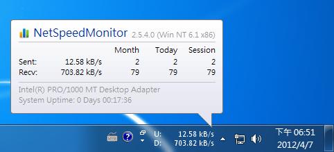 NetSpeedMonitor - 顯示傳輸速度