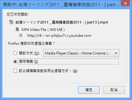 Easy Youtube Video Downloader - 開始下載