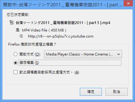 Easy Youtube Video Downloader - 開始下載