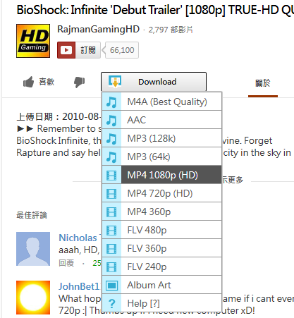 Easy Youtube Video Downloader - 下載 1080p 高清版本