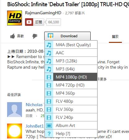 Easy Youtube Video Downloader - 下載 1080p 高清版本