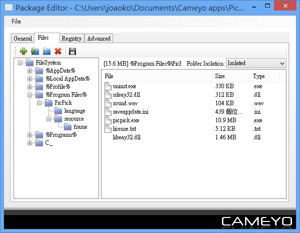 Cameyo - 與可攜版軟體關聯的檔案