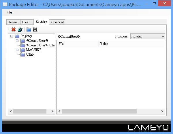 Cameyo - 與可攜版軟體關聯的登錄檔