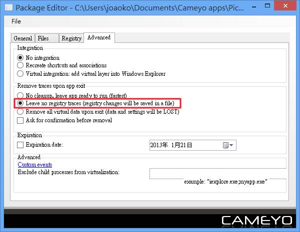 Cameyo - 選擇如何處理登錄檔