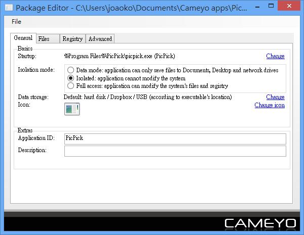 Cameyo - 可攜版軟體 General 選項