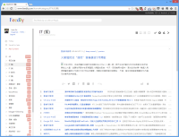 Feedly Reader – 讓 Feedly 的外觀更像 Google Reader(Chrome 擴充功能)