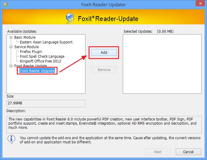 Foxit Reader - 加入更新