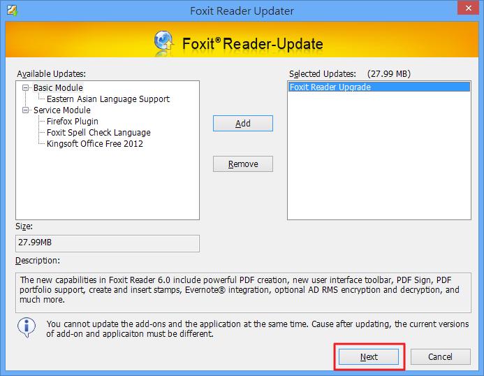 Foxit Reader - 準備更新