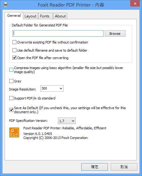 Foxit Reader - PDF 印表機內容
