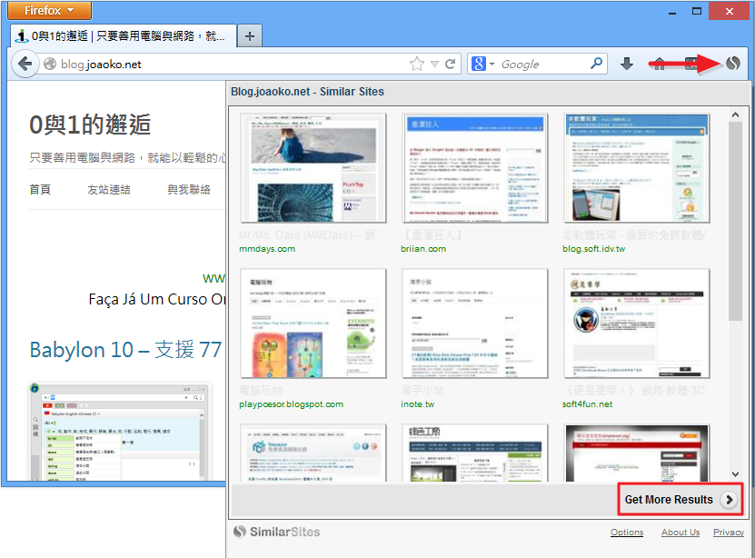 Similar Sites - Firefox