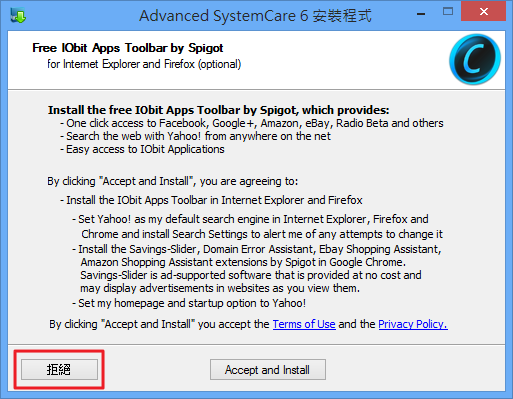 Advanced SystemCare 6 Free - 選擇是否安裝瀏覽器工具列