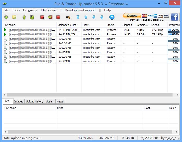 File  & Image Uploader - 檔案上傳中…