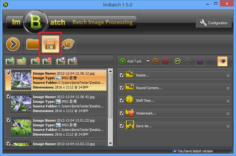 ImBatch - 儲存批次檔