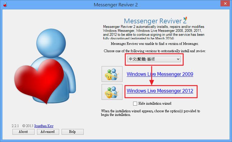 Messenger Reviver 2 - 選擇要安裝的語言和版本