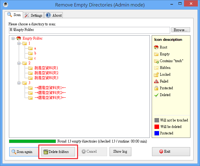 Remove Empty Directories - 刪除空資料夾