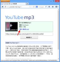 YouTubeMP3_2.png