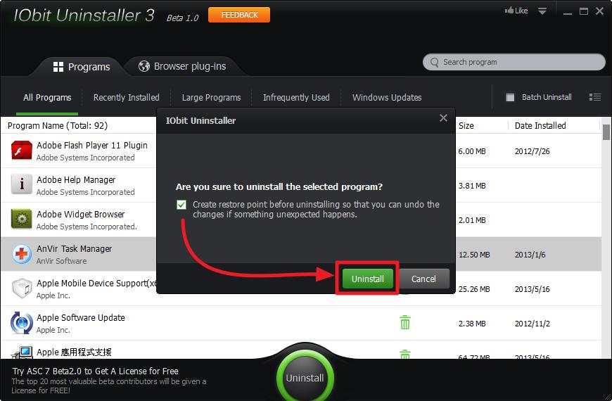 IObit Uninstaller 3 - 點選要移除的程式