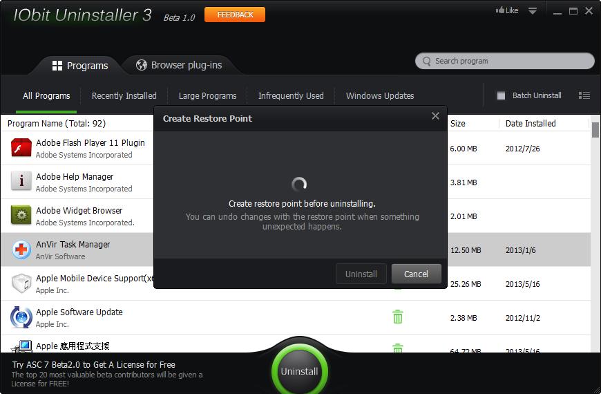 IObit Uninstaller 3 - 建立還原點