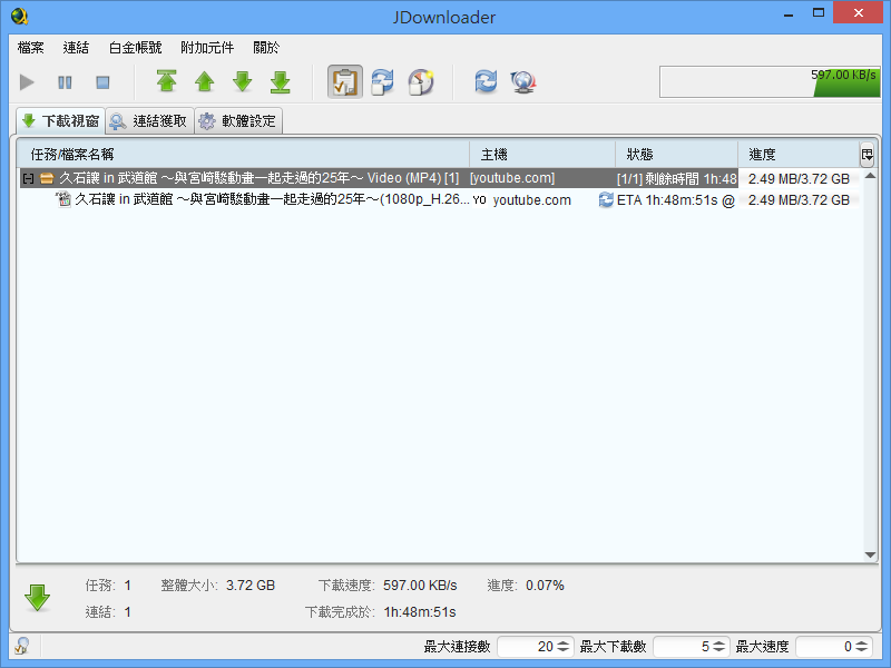 JDownloader-YouTube_4.png