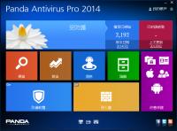 免費獲得 Panda Antivirus Pro 2014(熊貓防毒)180 天授權