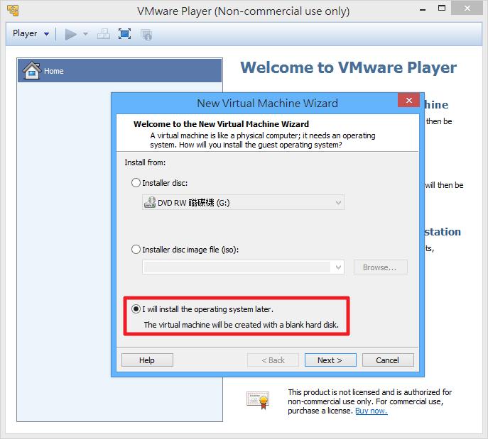 VMWare Player - 之後再安裝作業系統