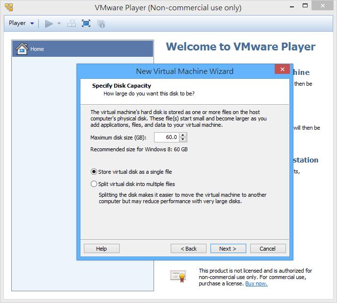 VMWare Player - 虛擬機器硬碟大小